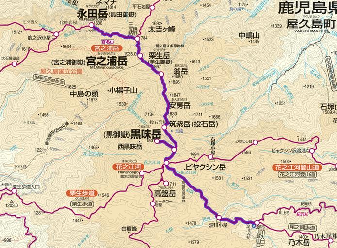宮之浦岳・永田岳登山コース
