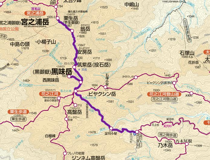 黒味岳・宮之浦岳登山コース