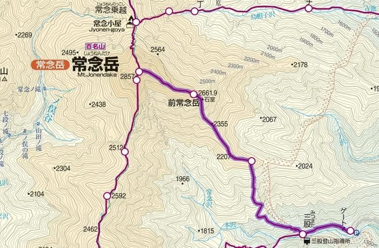 三俣登山口ルート