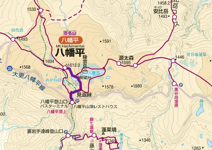 八幡平登山口コース