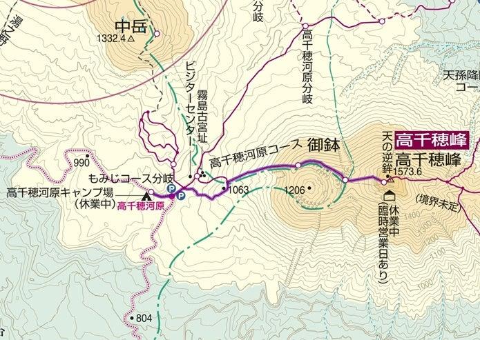 高千穂峰コース図