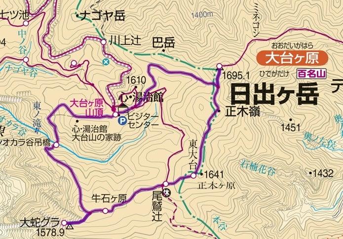 大台ヶ原山ルート図2