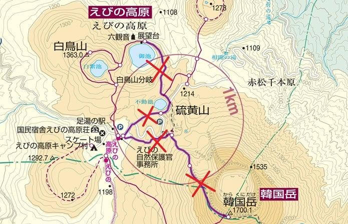 硫黄岳NGルート図