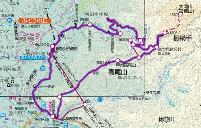 中央線の勝沼ぶどう郷駅から行ける棚横手登山コース