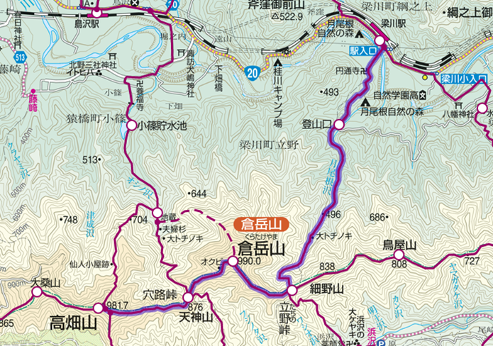 中央線梁川駅から行ける倉岳山・高畑山登山コース