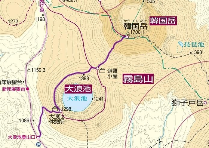 韓国岳コース図1