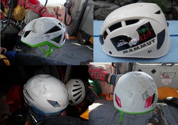 落石にあったヘルメット
