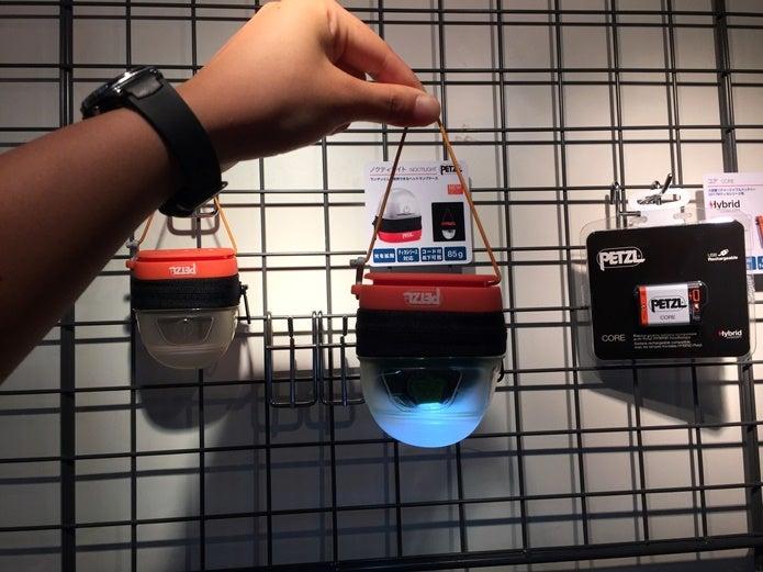 ヘッドランプを収納してランタンにできるアイテム