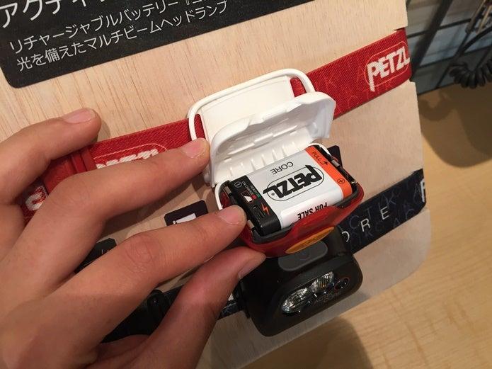 ペツルのヘッドランプ専用電池