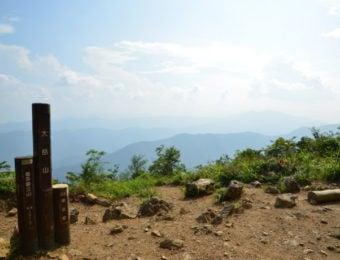 大岳山山頂の画像