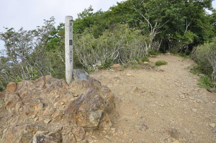 滝子山山頂の画像