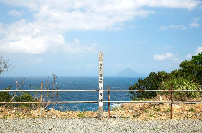 佐多岬から見た開聞岳