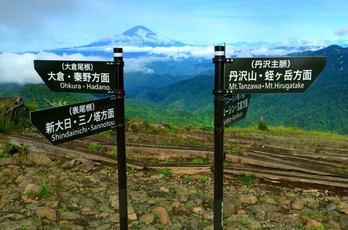丹沢の標識