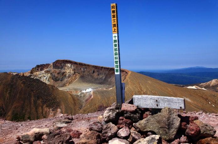 阿寒富士山頂