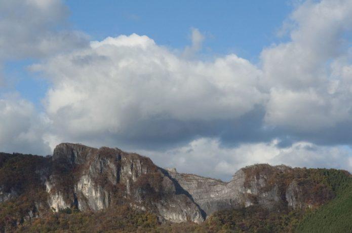 二子山の画像