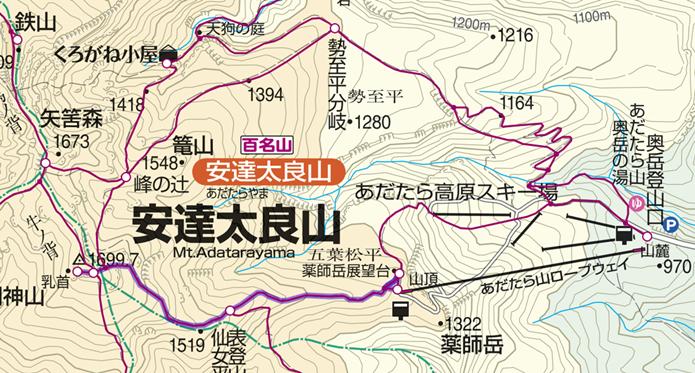 ロープウェイで安達太良山紅葉登山コース