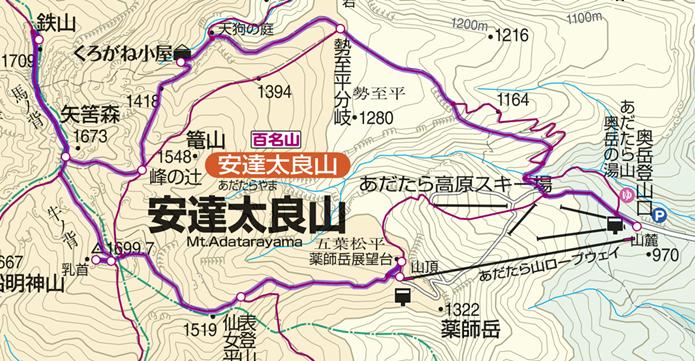 安達太良山~くろがね小屋周回紅葉登山コース