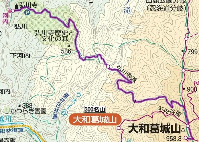 弘川寺コース図