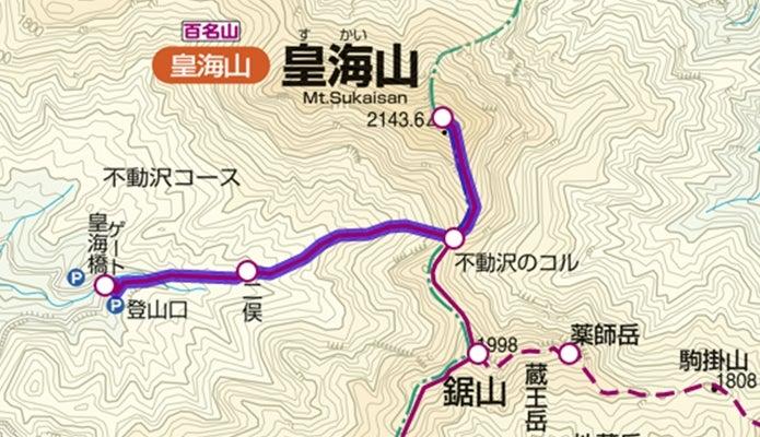 皇海橋~皇海山登山コース
