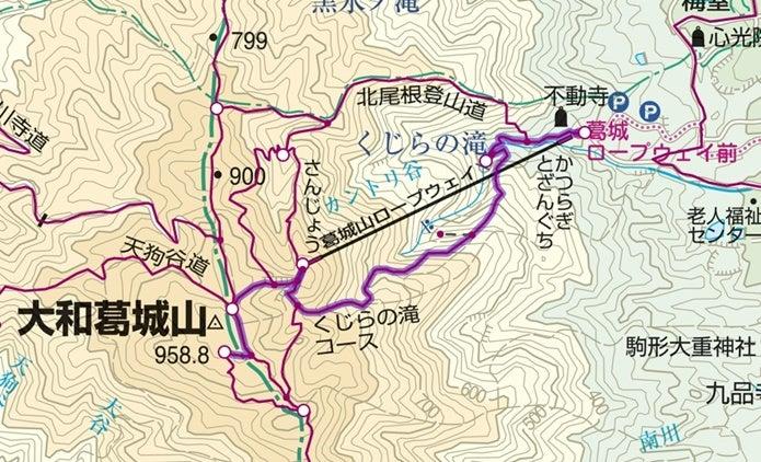 くじらの滝コース図