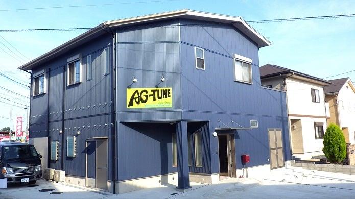 AG-TUNE