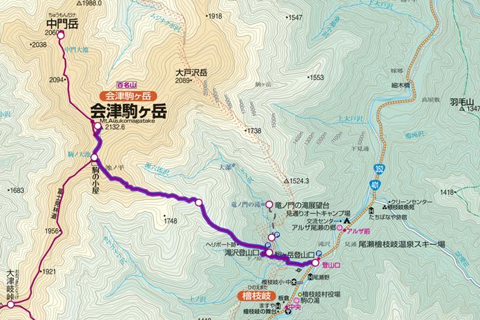 滝沢駐車場~会津駒ヶ岳登山コース画像