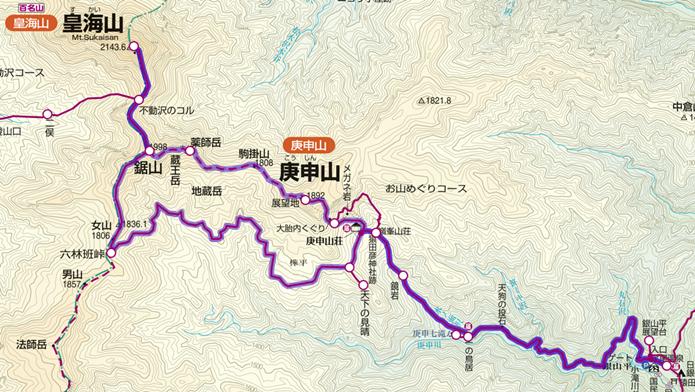 皇海山登山ルート