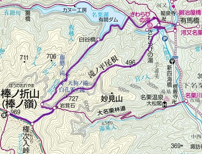 棒ノ折山登山コースの画像