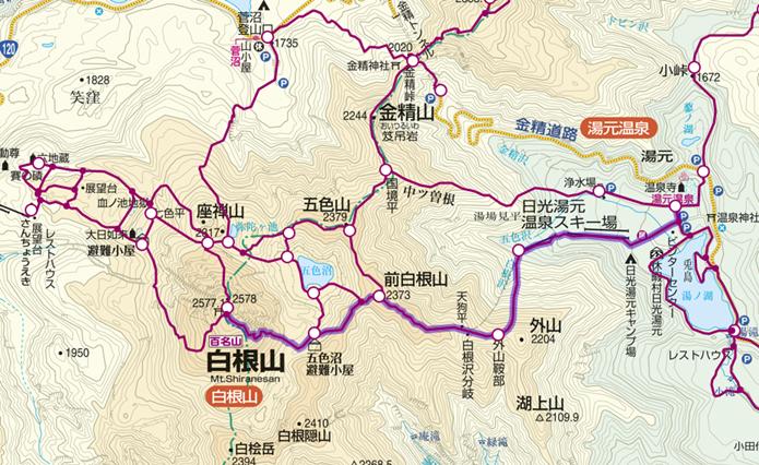 湯元~白根山登山コース画像