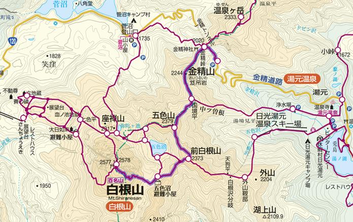 金精峠~日光白根山登山コース画像