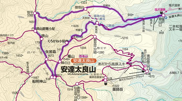 塩沢登山口から安達太良山登山コース