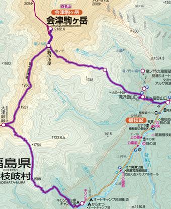 滝沢駐車場~会津駒ヶ岳~中門岳~キリンテ登山コース画像