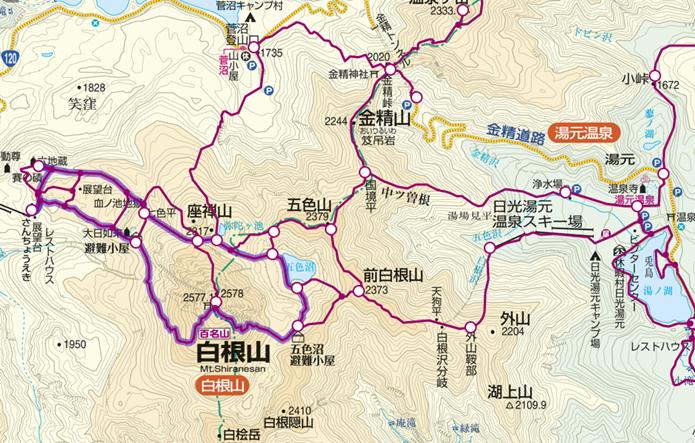 日光白根山~五色沼~弥陀ヶ池登山コース画像