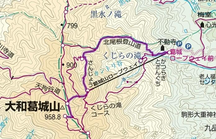 北尾根コース図