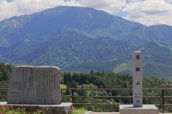 恵那山山頂