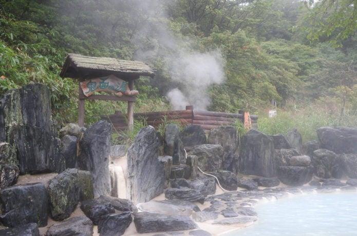 安達太良山の温泉