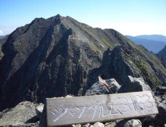 山のグレーディングで最難関ルートのジャンダルム