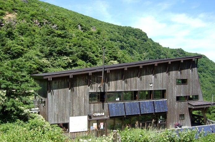 安達太良山のくろがね小屋