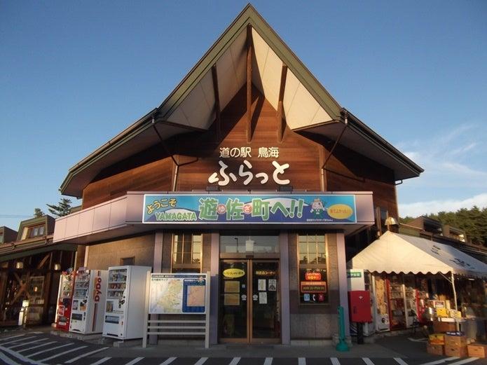 yuza0024-thumb-800xauto-767