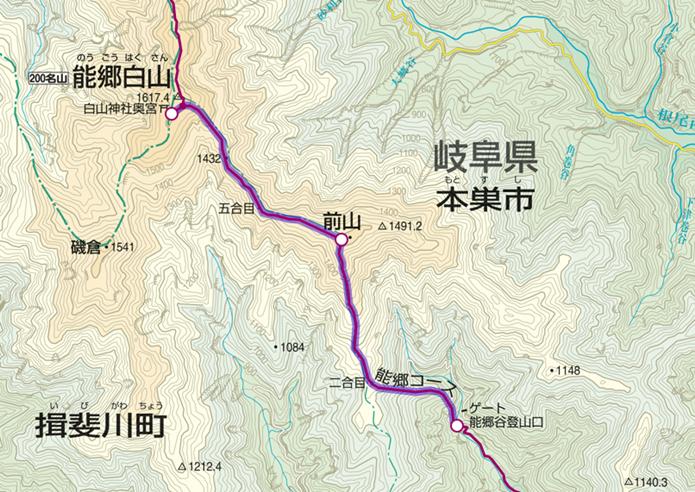 能郷谷~能郷白山登山コース