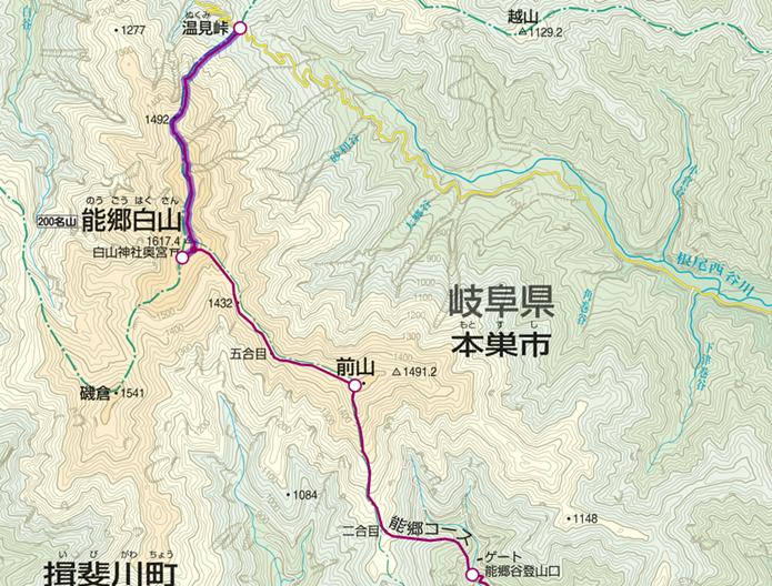 温見峠~能郷白山登山コース