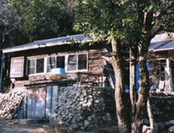 一の谷山荘