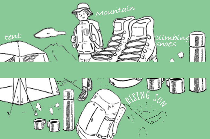 【登山入門・登山初心者】のための登山マニュアル!